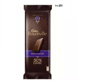 Cadbury Bournville Rich Cocoa Dark Chocolate - India