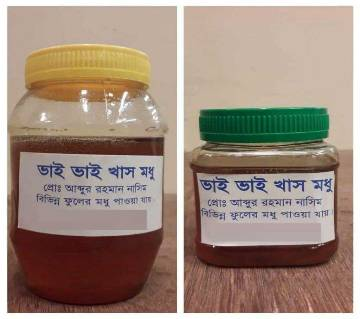 Bhai Bhai Sorisha & Lichu Fuler modhu combo offer