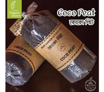 Coco peat -10 kg