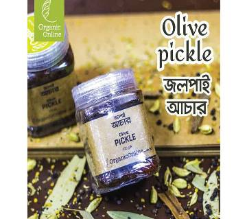 Olive Pickle-450 gm