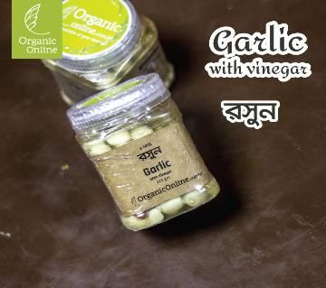 Garlic with vinegar -450 gm