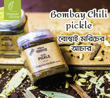 Bombay Chili Pickle-450 gm