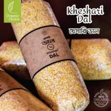 Kheshari Dal (2 kg)