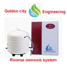 Drinking Water Purifier System GCL.110