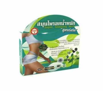 সুপার স্লিমিং হার্ব 30 ক্যাপসুল  - Thailand