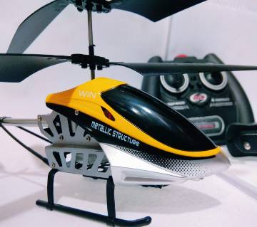 Mini 2CH RC Helicopter Infrared Remote Control Vertiplane Toy for  Kids