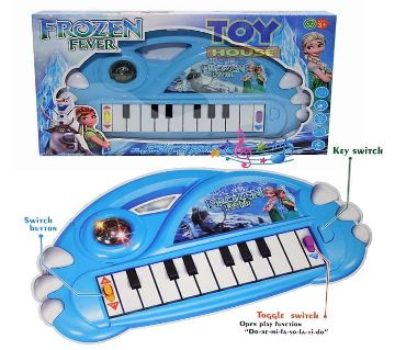 Frozen Fever Kids Piano