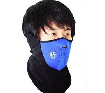 Winter Face Mask For Bike Rider
