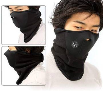Winter Face Mask For Bike Rider