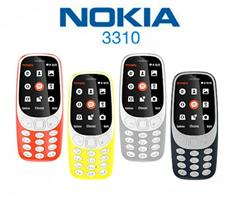 Nokia 3310 ফিচার ফোন (2017) হোয়াইট - Vietnam বাংলাদেশ - 8319392