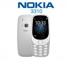 Nokia 3310 ফিচার ফোন (2017) হোয়াইট - Vietnam বাংলাদেশ - 8319393
