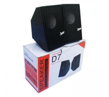 D7 Wared Speaker Black