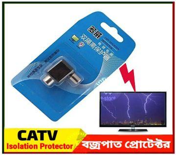 Thunder Protector For TV - Black