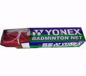 YONEX BADMINTON NET (COPY)