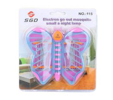 Butterfly Electric Mosquito Killer