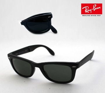 Ray-Ban Folding Sunglasses for Men-Black -Copy