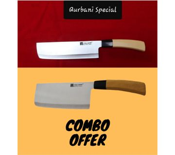 Chopping Knife (Large) & Butcher Knife Combo Offer