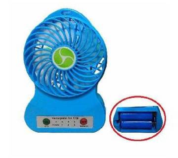 USB MINI RECHARGEABLE FAN