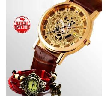 WATCH COMBO FOR COUPLE