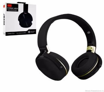 JBL Extra Base Headphones JB 950