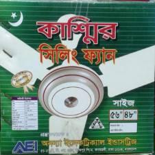 """Kashmir সিলিং ফ্যান  56"""" অফ হোয়াইট"""