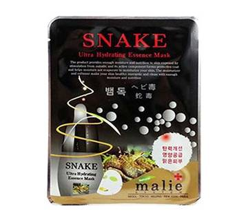 Ultra Hydrating Moisture Essence Mask Ekel Snake (25mlx5 Packs) Korea