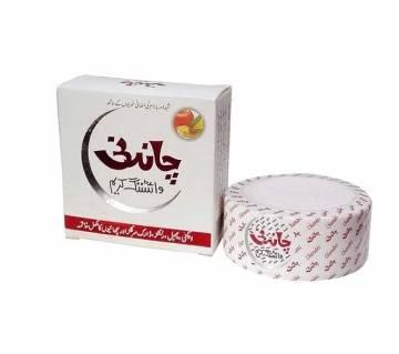 Chandni Whitening Cream 50g - Pakistan