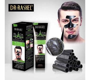 Dr.Rashel Collagen & Charcoals Oil Control Blackhead Removing Mask For Men 60ml China