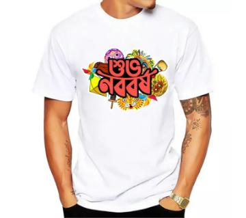 Mens Half Sleeve Boishakhi T Shirt