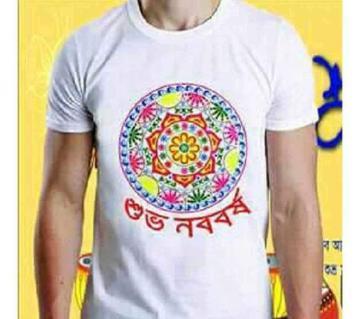 Man Boishakhi tshirt