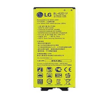 Mobile Battery for LG G5 - 2800mAh