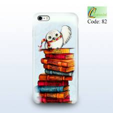 BOOK Customized Mobile Back Cover