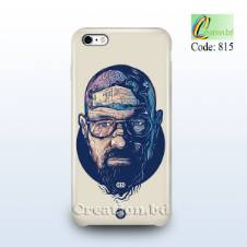 Customized Mobile Back Cover