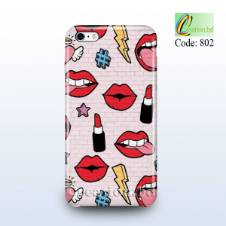 LIP Customized Mobile Back Cover