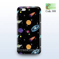 Galaxy Customized Mobile Back Cover