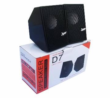 D7 usb 2.0 multimedia speaker