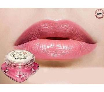 Kiss Me Lip Whitening Balm-7gm-Thailand
