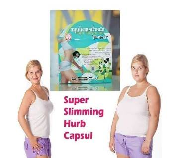 Natural Super Slimming Herb -30Pcs-Thailand