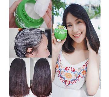 Caring Virgin Coconut Oil Hair Treatment - Thailand
