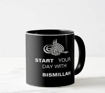 Bismillah rim mug