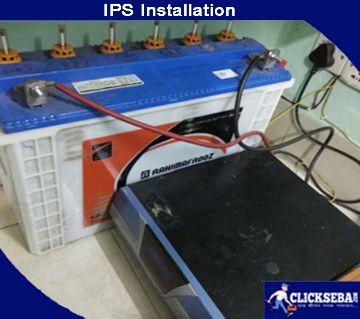 IPS Installation