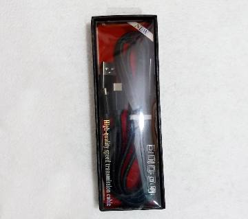 USB 5V Data Cable