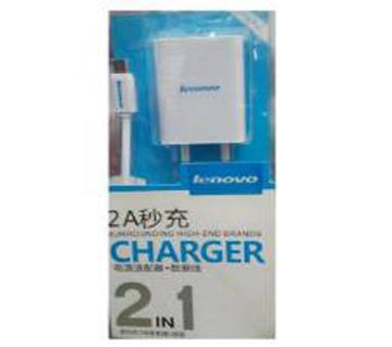 BMI-LENOVO TRAVEL CHARGER