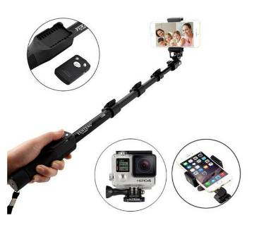 YT-1288 Monopod Bluetooth Selfie Stick - Black