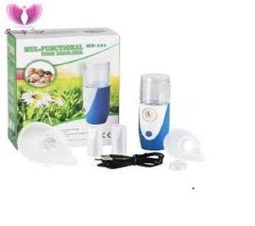 Super care multi function MASH Nebulizer
