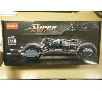 Plastic Super Horoes Toy Bike - Black