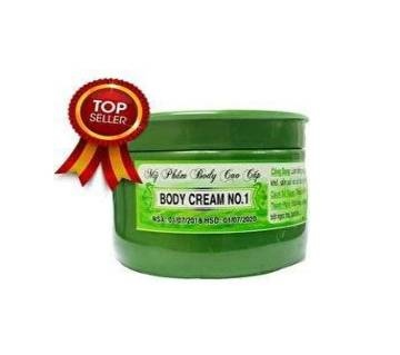 Vietnam Whitening Body Cream Instant white (Vietnam formula white within 2 weeks.)