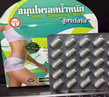 Natural Super Slimming Herb 30 Capsule - Thailand