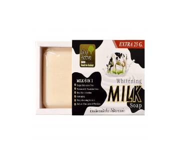 Cow Milk Whitening Soap 75g - Thailand