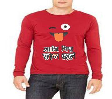 Ami kintu Valo Chele Bangla Men T-shirt